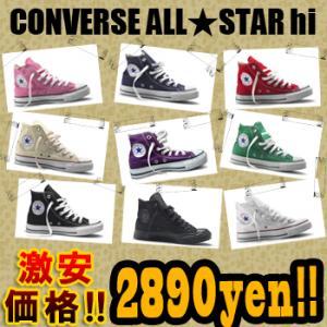 converse_hi_01_ph1_n.jpg