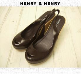 henry_coco-brown-1.jpg