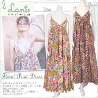 lani-001.jpg