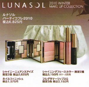 lunasol2010.jpg