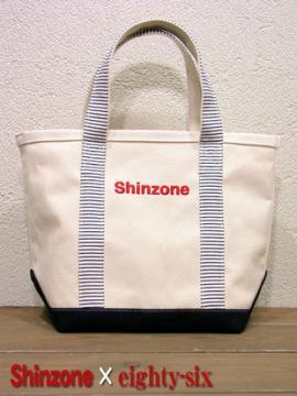shin-orignaltot-m.jpg