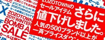 townvidual_lp_20110112225014.jpg