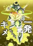 cc_hero_rogo_ari.jpg