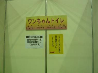177_20100504000441.jpg
