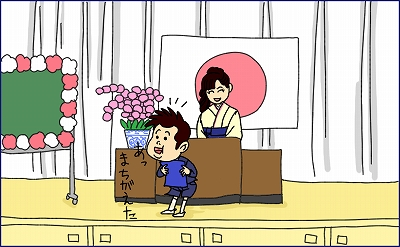 いぶさんの卒園式7