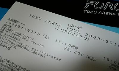 20091121215306
