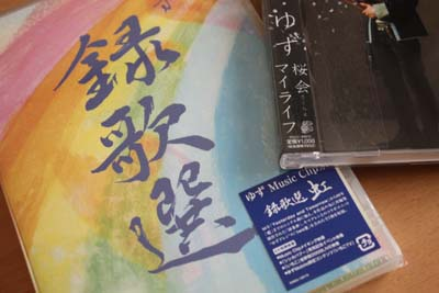 IMG_5693・2
