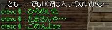 110613間違い
