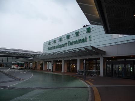 2009 HAWAII 012