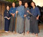 龍馬伝ニュース(20091103)