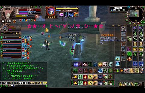 2009-10-01 01-16-38