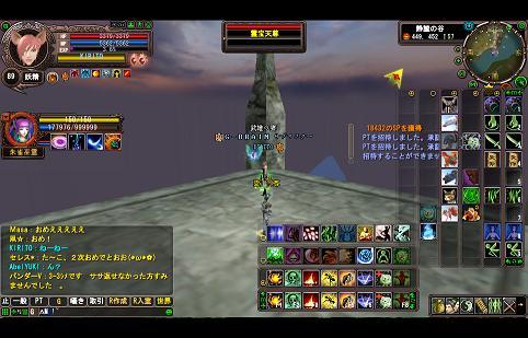 2009-10-08 23-22-22
