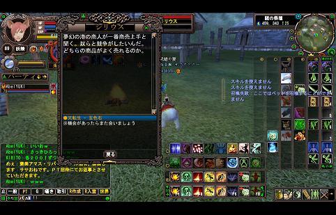 2009-10-09 00-32-55
