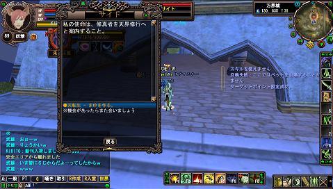 2009-10-09 01-03-17