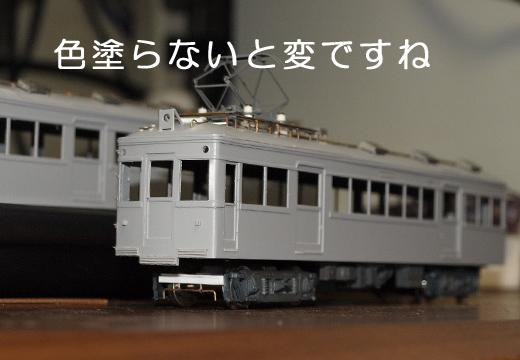 20120405_007.jpg