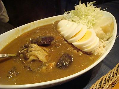 Nagafuchi