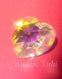 crystal h