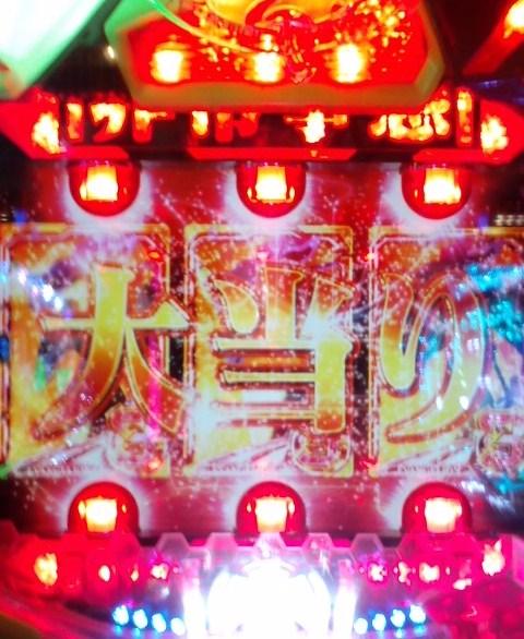 2011.12.10 暴走即当たり