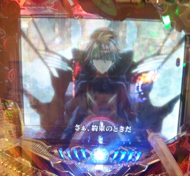 2012.1.17 カヲル全回転