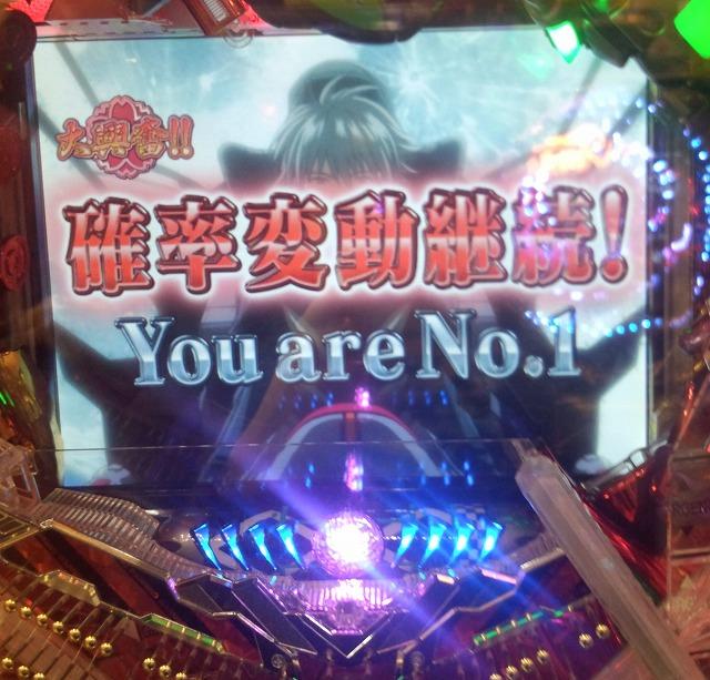 2012.1.17 確変継続画面 11連