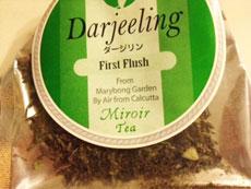 darjeering