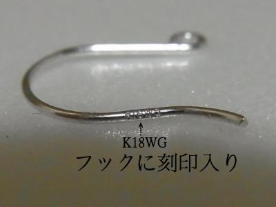 k18wg.jpg