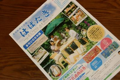 2010-08-01_26.jpg