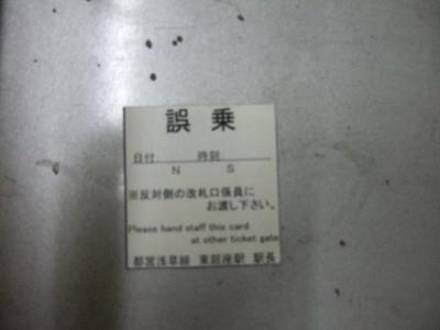 2010-08-14_01.jpg