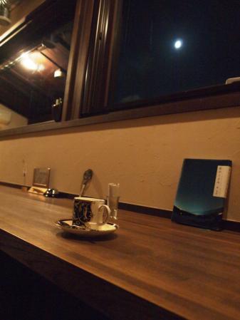 月見想珈琲店4