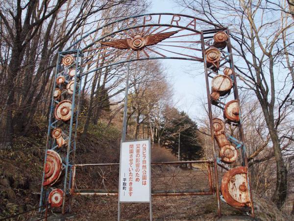 ハヨピラ自然公園6
