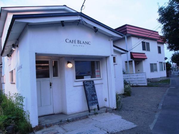 cafe blanc1