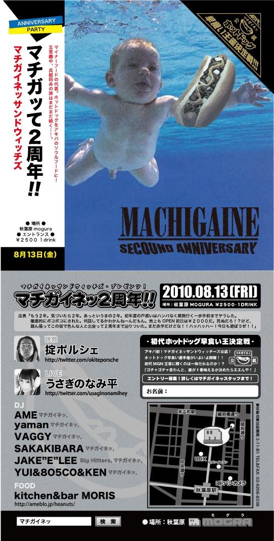0813_flyer.jpg