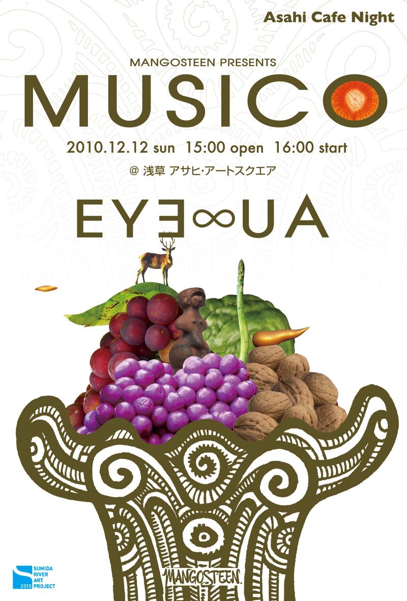 MUSICO5_omote.jpg