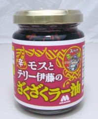 モス特製 ざくざくラー油