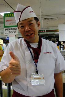 函館カール・レイモン