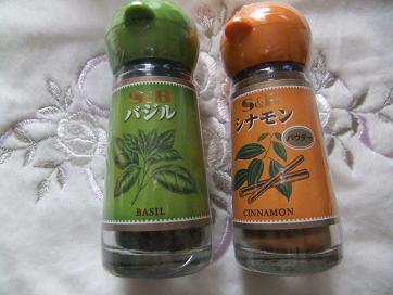 S&B バジル&シナモン
