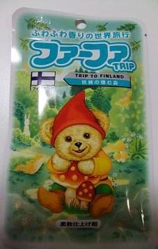 フィンランド/妖精の棲む森