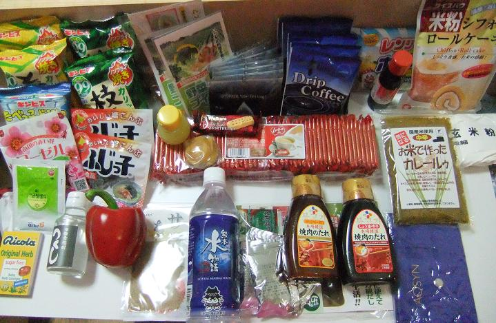 FOODEX JAPAN 2010/国際食品・飲料展