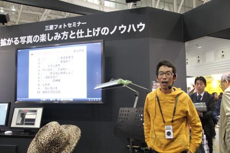 三菱コザワ先生