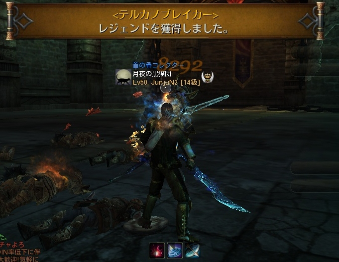 2011_09_02 12_57_47