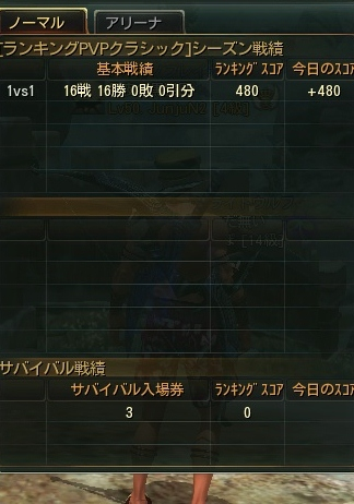2011_09_02 18_43_04
