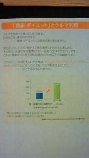 20100324021212