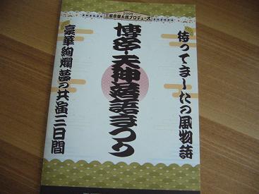 2009 11 01a 002
