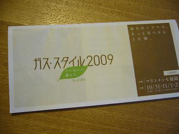 2009 11 01a 007