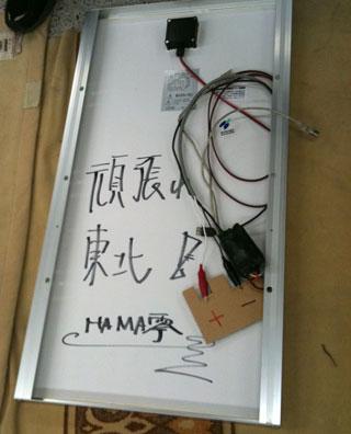 seihin_20110322.jpg