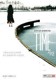 time_20110831205515.jpg