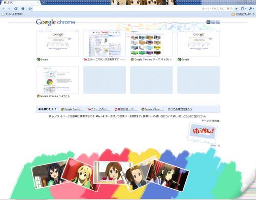 b_2_convert_20091008142702.jpg