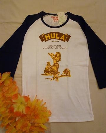 HULA BAND 001