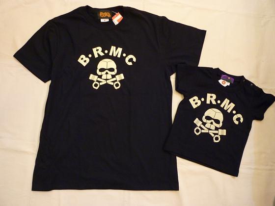 BRMC2.jpg