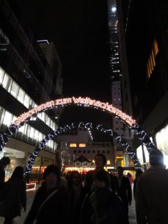 新梅田シティへ!